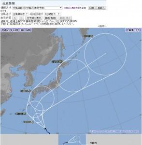 14.10.3気象庁台風18号進路予想-294x300.jpg